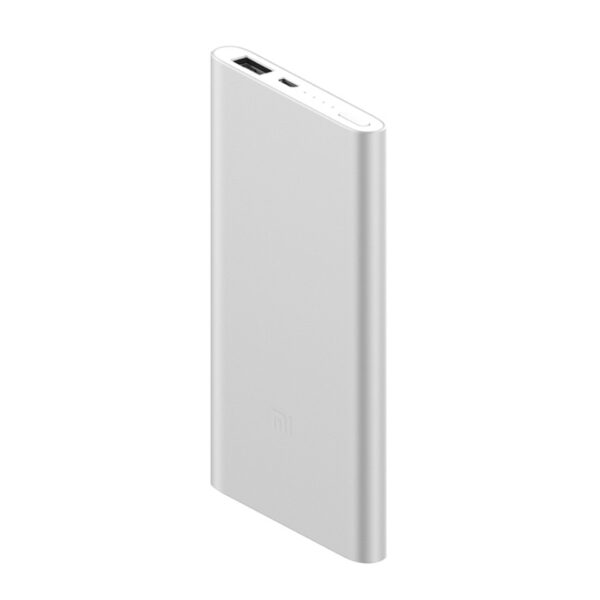 Xiaomi Mi 5000mAH Power Bank 2 (3)