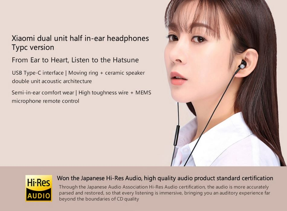 Xiaomi Mi Dual Driver In-ear Earphones Type-C - Banners