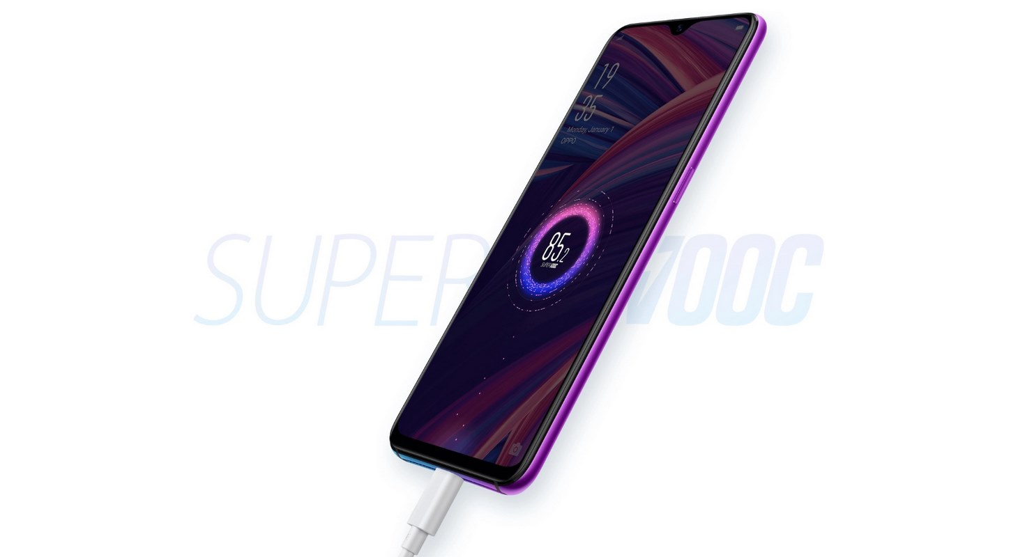Oppo-R17-Pro-Banner - SuperVOOC Flash Charge