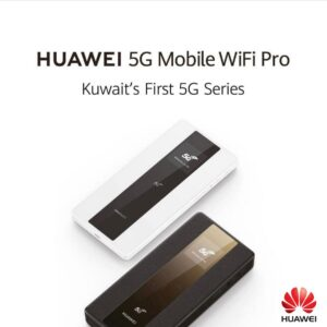 HUAWEI 5G Mobile WiFi Pro - SIDE-BANNER