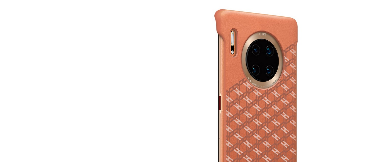 HUAWEI-MATE-30-PRO-FASHION-TEXTURE-CASE-BANNER (2)