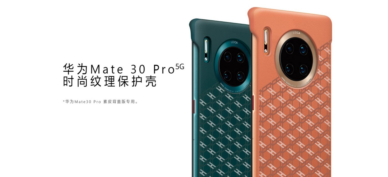 HUAWEI-MATE-30-PRO-FASHION-TEXTURE-CASE-BANNER