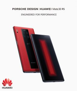 HUAWEI-MATE-30-RS-SIDE-BANNER