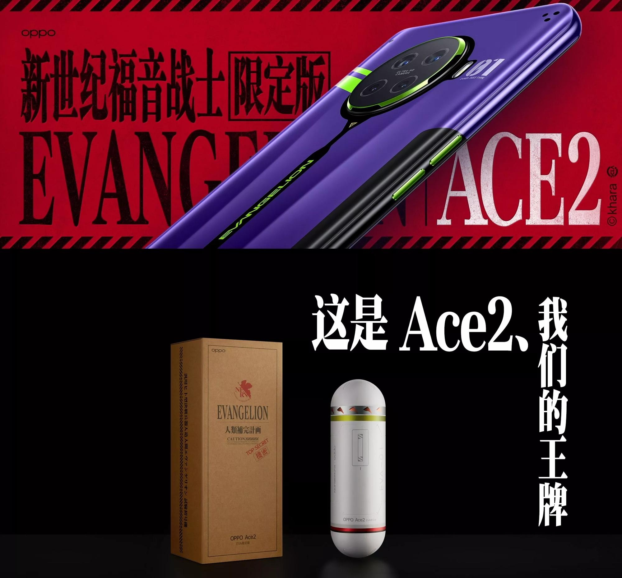Oppo-ace-2-EVA-Limited-Edition-Main-Banner-Alezay