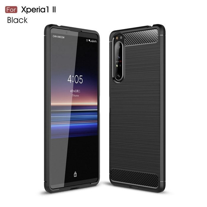 Sony-Xperia-1-II-Case-Silicone-Rugged-Armor-Soft-Cover-Case (Black)