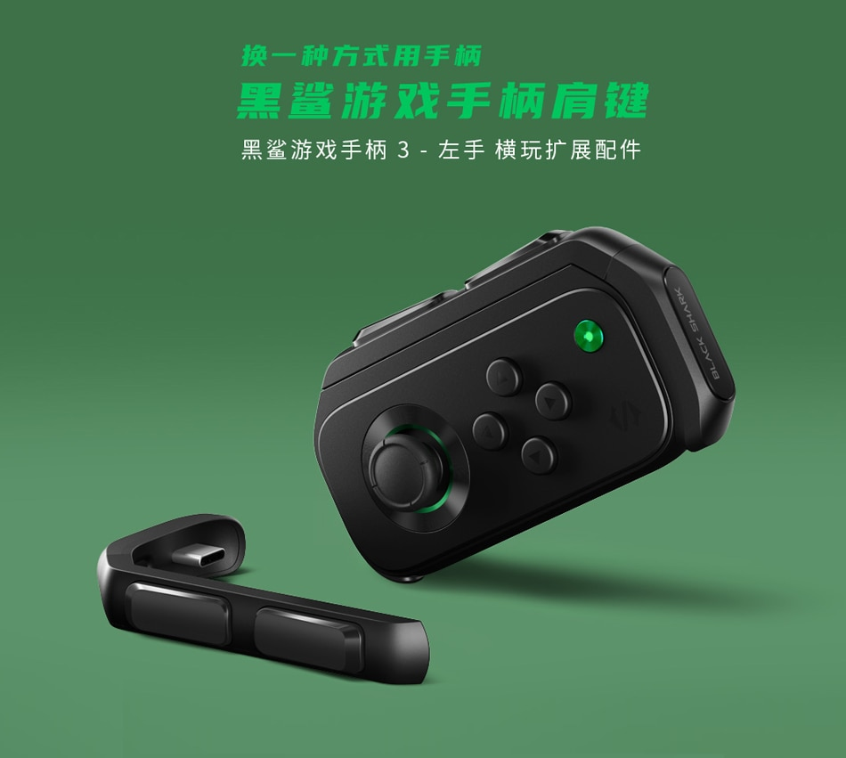 Black-Shark-Gamepad-3-Extend-Docking-Station-Coaster-Rider-Horizontal-Game-Expand-Accessories-Banner (1)