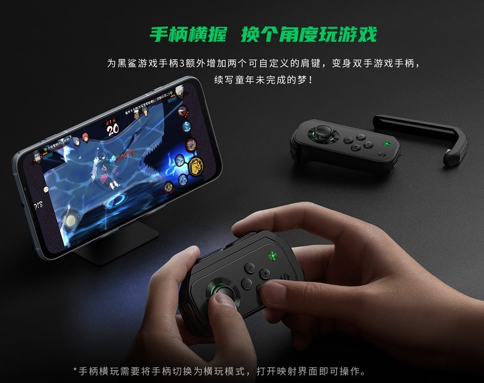 Black-Shark-Gamepad-3-Extend-Docking-Station-Coaster-Rider-Horizontal-Game-Expand-Accessories-Banner (4)