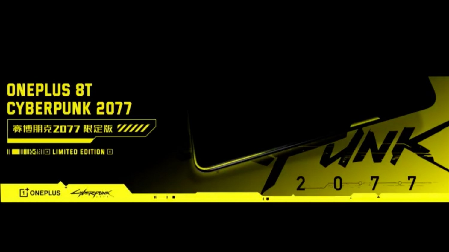 ONEPLUS 8T Cyberpunk 2077 LIMITED EDITION MAIN BANNER