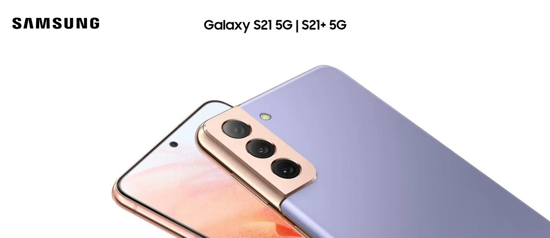 Samsung-Galaxy-S21+-5G-Snapdragon-888-Banner-Alezay-Kuwait