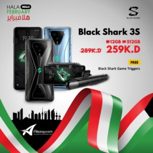 National day offers black shark 3S