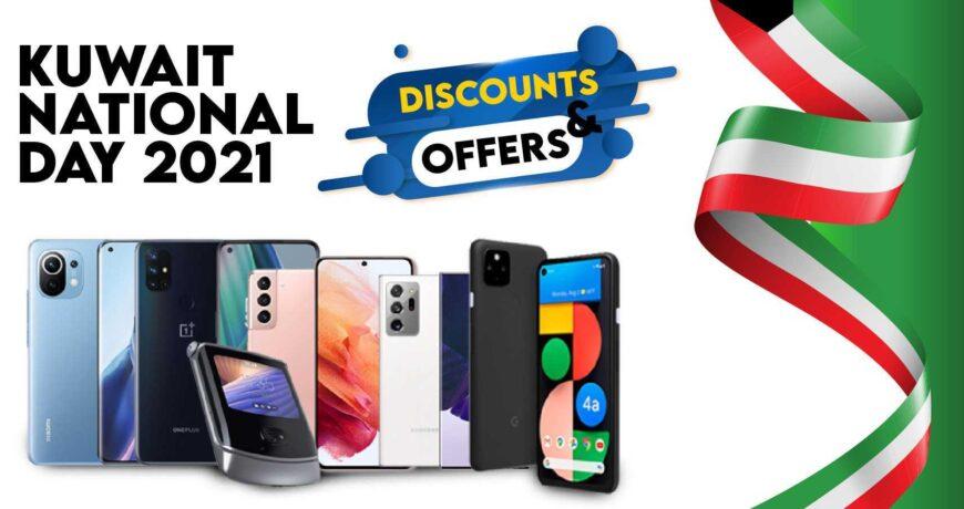 Kuwait national day 2021 discounts and offers