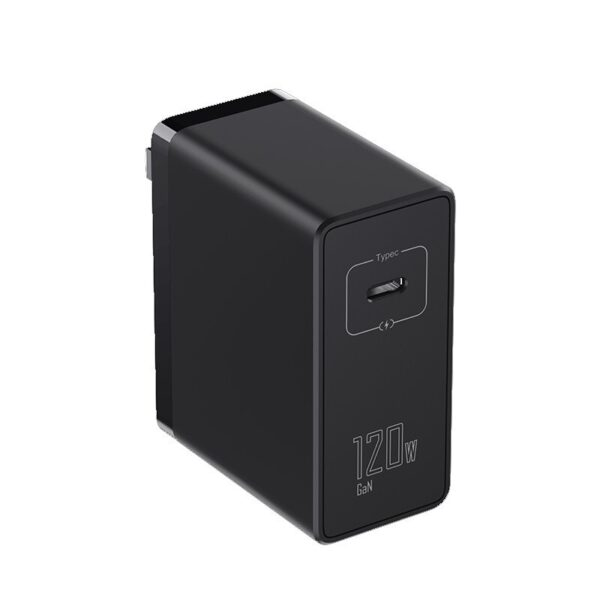 Nubia 120W GaN Quick Charger (3)